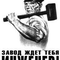 Сергей Ш