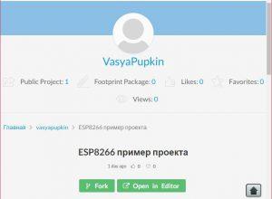 Публичный проект в EasyEDA